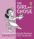 The Girl Who Chose: A New Way of Narrati...