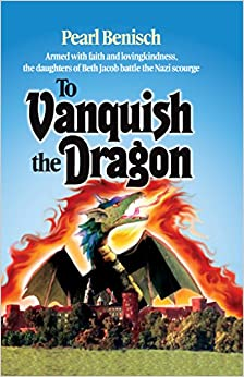 to vanquish the dragon by pearl benisch essay Buy to vanquish the dragon by pearl benisch (isbn: 0000873065700) from amazon's book store everyday low prices and free delivery on eligible orders.