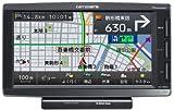 Pioneer carrozzeria 楽ナビ ポータブル メモリーカーナビゲーション ワイドVGAワンセグTV/SD 6.1v型 AVIC-MRP006