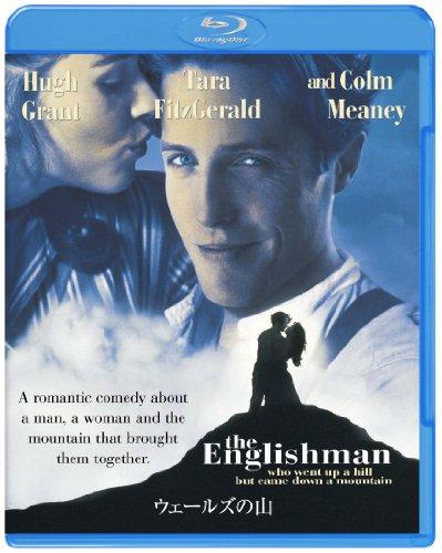 ウェールズの山 [Blu-ray]