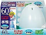 水性キンチョウリキッド 60日 無香料 ECO ミルキーブルーセット (器具1コ 60液1本) (防除用医薬部外品)