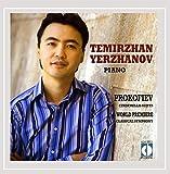 Prokofiev Piano Transcriptions
