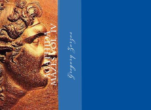 Agathida Mazes: Labyrinth Agathida Mazes: 4