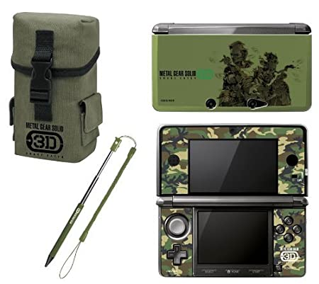 Metal Gear Solid Snake Eater 3D Accessory Set