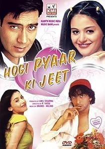 Hogi Pyaar Ki Jeet (1999) (Hindi Romance Film / Bollywood Movie / Indian Cinema DVD)
