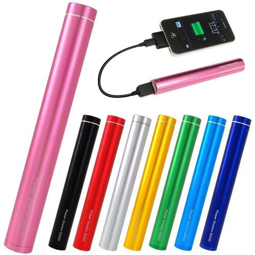 モバイルバッテリー 5200mAh 大容量 充電器 スマートフォン スマホ iphone5 iphone4s iphone4s au docomo softbank (ピンク)