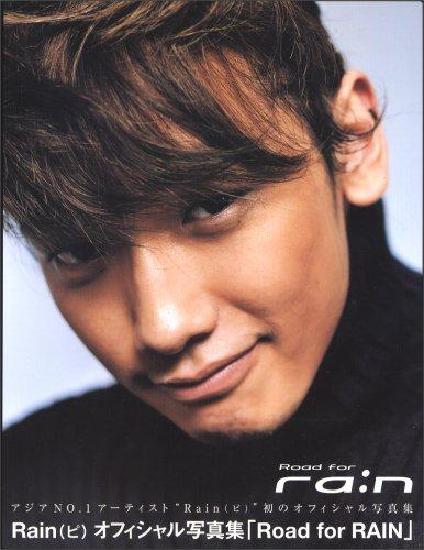 ピ (歌手)の画像 p1_23