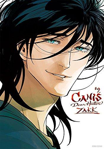 CANIS-Dear Hatter-#2 (EDGE COMIX)