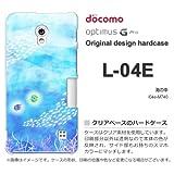 docomo Optimus G Pro L-04E ケース Optimus G Pro L-04E カバー ケース・ジャケット【海の中/l04e-M740】