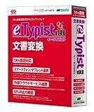 e.Typist v.14.0