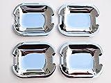 ベンツ W124 E220 E280 E300 E320 E400 E500 Eクラス AMG ブラバス ロリンザー カールソン メッキ ドアハンドルカバー 皿 ドア インナーカバー シェルカバー