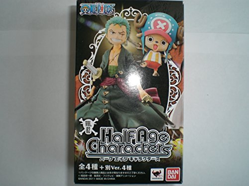One Piece Half Age Characters ONEPIECE vol.02 Hancock separately by ver Half Age Characters vol.2 Boa Hancock Figure BANDAI Bandai