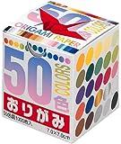Toyo Thousand Paper Cranes Origami 7cm, 50 Colors, 1000 Sheets