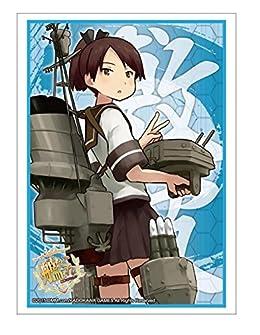ブシロードスリーブコレクションHG (ハイグレード) Vol.740 艦隊これくしょん -艦これ- 『敷波』