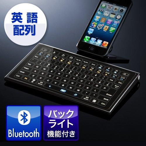 サンワダイレクト Bluetoothキーボード バックライト付 タッチセンサー iPhone iPad Android 対応 英語配列 400-SKB036E