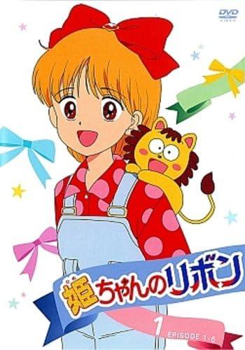 「姫ちゃんのリボン」DVD
