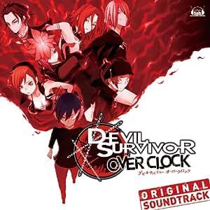 ニンテンドー3DSソフト デビルサバイバー オーバークロック オリジナル・サウンドトラック