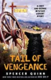 img - for Tail of Vengeance: A Chet and Bernie Mystery eShort Story (The Chet and Bernie Mystery Series) book / textbook / text book