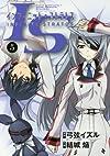 IS<インフィニット・ストラトス> 5 (サンデーGXコミックス)