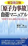 BAR−王ロバへようこそ 〜東日本大震災を振り返る�A〜