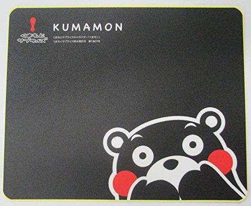 【くまモン】くまモンマウスパッドシール2枚セット(おまけ付)/ゆるキャラグランプリ2011王者/熊本県キャラクター