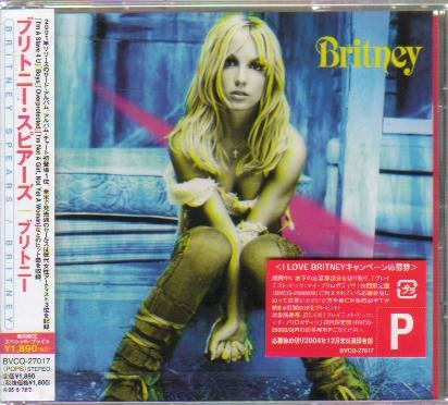 Britney Spears - Britney [Import Bonus Tracks] - Zortam Music