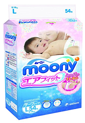 54-stuck-windeln-moony-l-9-14-kg-made-in-japan