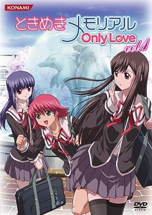 ときめきメモリアル Only Love