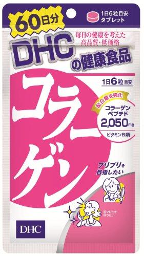 DHC コラーゲン60日分 360粒