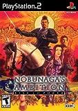 Nobunaga's Ambition: Rise to Power - PlayStation 2