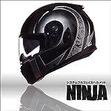 【クレスト】ワンタッチインナーバイザー付きフルフェイスヘルメット NINJA ニンジャ フェニックスグラフィック シルバーフェニックス,XL(60~61cm)
