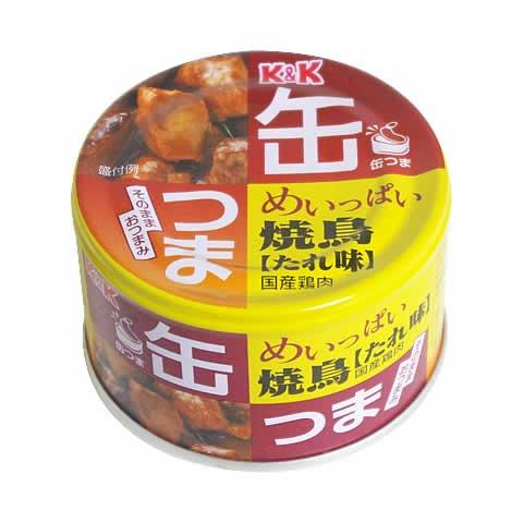 缶つま めいっぱい焼鳥 たれ味(135g)