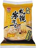 菊水 本場札幌寒干味噌ラーメン3食 369g×10個