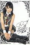 【AKB48 トレーディングコレクション】 増田有華 箔押しサインカード akb48-r219