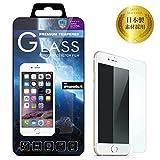 iPhone6 iphons6s iPhone5 iphone5s iphone SE ガラスフィルム0.33mm 9H 日本製素材 飛散防止 指紋防止 高感度タッチ 3Dtouch対応 自己吸着
