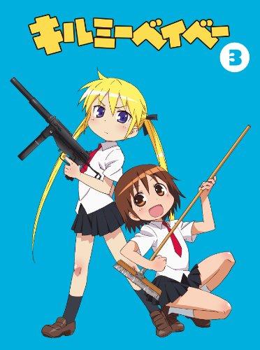 キルミーベイベー (3) 【Blu-ray】