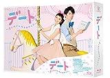 デート~恋とはどんなものかしら~ Blu-ray BOX[Blu-ray/ブルーレイ]