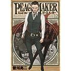 PEACE MAKER 12 (ヤングジャンプコミックス)