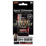 レイ・アウト docomo Xperia Z5 Premium SO-03H 9H耐衝撃光沢ハイブリッドガラスコートフィルム  RT-RXPH3FT/T1