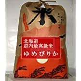 モチッと軟らか!27年/北海道米のエース!ゆめぴりか1等玄米5kg  (精米指定:玄米のまま)