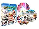 くるみ割り人形[本編3DBD+本編2DBD+特典DVD](3枚組)(豪華版)[Blu-ray]