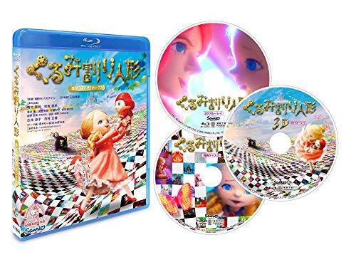 くるみ割り人形 (豪華版) [Blu-ray]
