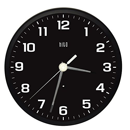 HITO Silent Non-ticking Glowing All Night Wall Clock- Metal Frame Glowing Hands Luminous Numerals, 10 inches
