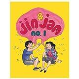 Jin & Jam No. 1 ~ Hellen Jo