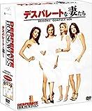 デスパレートな妻たち シーズン1 コンパクトBOX[DVD]