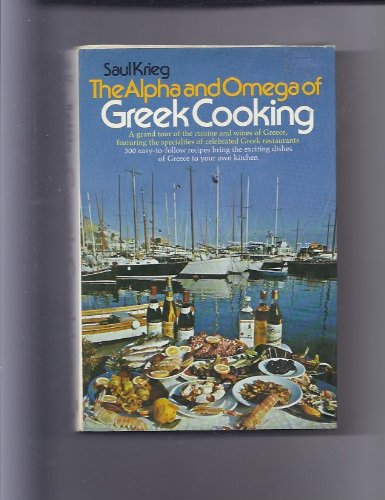 Alpha and Omega of Greek Cooking by Saul Krieg