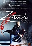 echange, troc Zatoichi (collector's edition) [(collector's edition)] [Import italien]