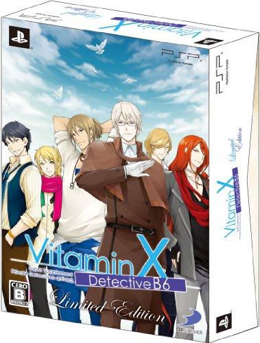 VitaminX Detective B6 Limited Edition