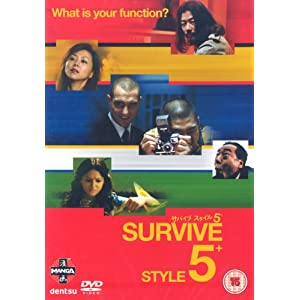 Survive Style 5+ [Import anglais]