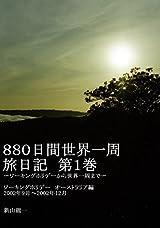 51-ajnpp1sl._sx160_